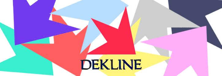 DeklineBrandPage