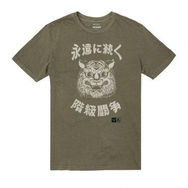 RVCA Tiger Stare T-Shirt Olive